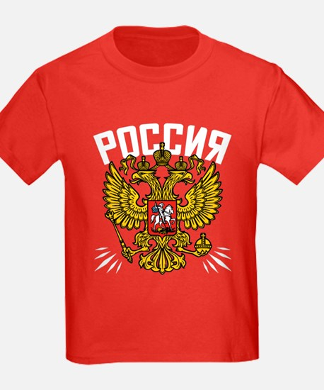 Russian Coat of Arms T