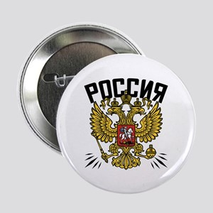 "Russian Coat of Arms 2.25"" Button"