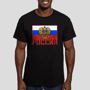 Russian Flag Men's Fitted T-Shirt (dark)