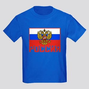 Russian Flag Kids Dark T-Shirt