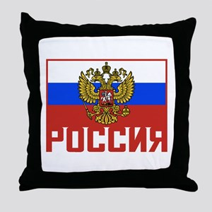 Russian Flag Throw Pillow