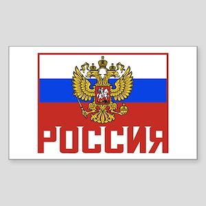 Russian Flag Rectangle Sticker