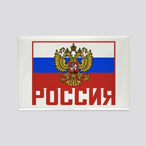 Russian Flag Rectangle Magnet