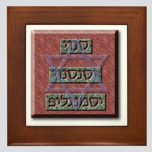 Snvi, Snsvi, and Smnglof Framed Tile