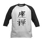 Zazen - Kanji Symbol Kids Baseball Jersey