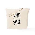 Zazen - Kanji Symbol Tote Bag