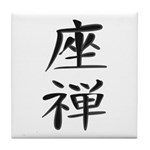 Zazen - Kanji Symbol Tile Coaster