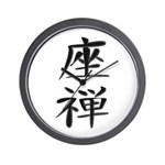 Zazen - Kanji Symbol Wall Clock