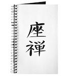 Zazen - Kanji Symbol Journal