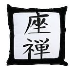 Zazen - Kanji Symbol Throw Pillow