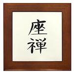 Zazen - Kanji Symbol Framed Tile