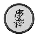 Zazen - Kanji Symbol Large Wall Clock