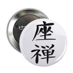 "Zazen - Kanji Symbol 2.25"" Button"