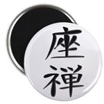 Zazen - Kanji Symbol Magnet