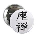 "Zazen - Kanji Symbol 2.25"" Button (10 pack)"