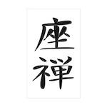 Zazen - Kanji Symbol Rectangle Sticker 50 pk)