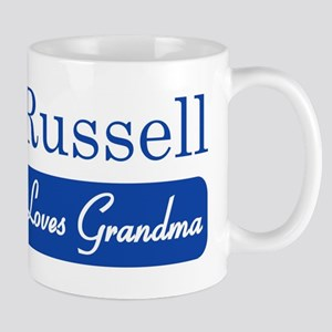 Russell loves grandma Mug