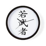 Young Warrior - Kanji Symbol Wall Clock