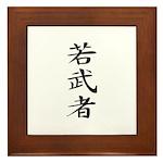 Young Warrior - Kanji Symbol Framed Tile