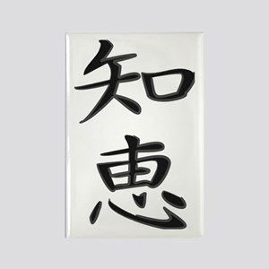 Wisdom - Kanji Symbol Rectangle Magnet