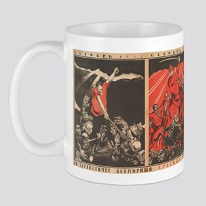 Red October CCCP Mug