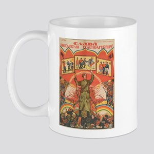 CCCP Red Army Mug