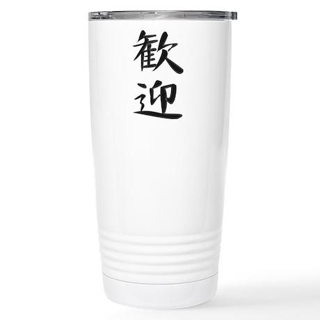 Welcome - Kanji Symbol Stainless Steel Travel Mug