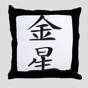 Venus - Kanji Symbol Throw Pillow