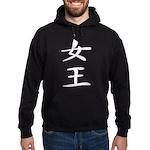 Queen - Kanji Symbol Hoodie (dark)