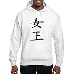 Queen - Kanji Symbol Hooded Sweatshirt