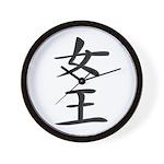 Queen - Kanji Symbol Wall Clock