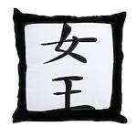 Queen - Kanji Symbol Throw Pillow