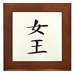 Queen - Kanji Symbol Framed Tile