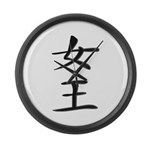 Queen - Kanji Symbol Large Wall Clock