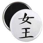 Queen - Kanji Symbol Magnet