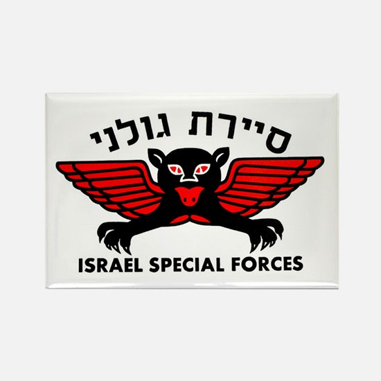 Golani Special Forces Rectangle Magnet