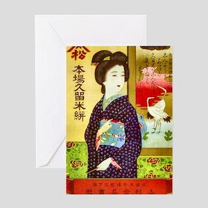 Asian Greeting Card