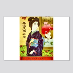 Asian Postcards (Package of 8)