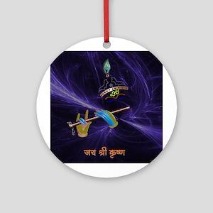 Krishna - The Flute Player Ornament (Round)