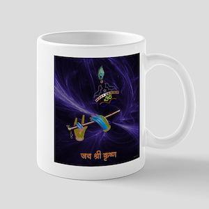 Krishna - The Flute Player Mug