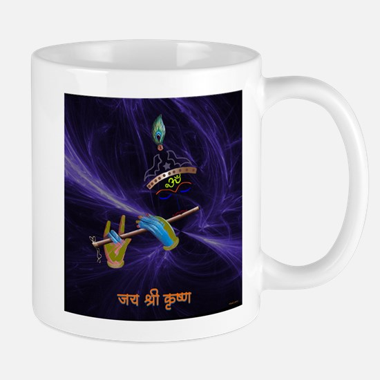Krishna - The Flute Player Mug