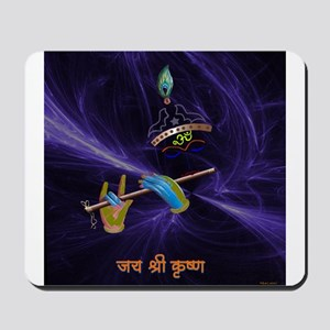 Krishna - The Flute Player Mousepad