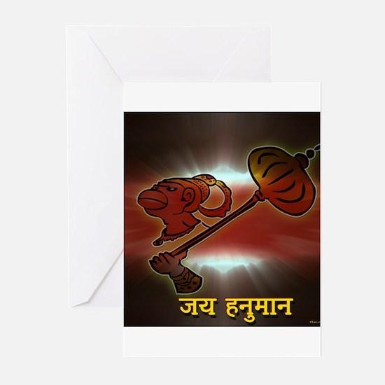 Jai Hanuman Greeting Cards (Pk of 20)