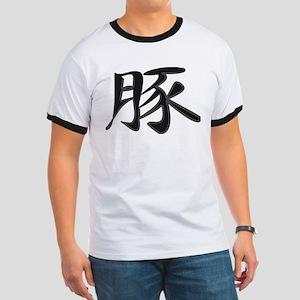 Pig - Kanji Symbol Ringer T