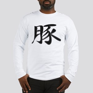Pig - Kanji Symbol Long Sleeve T-Shirt