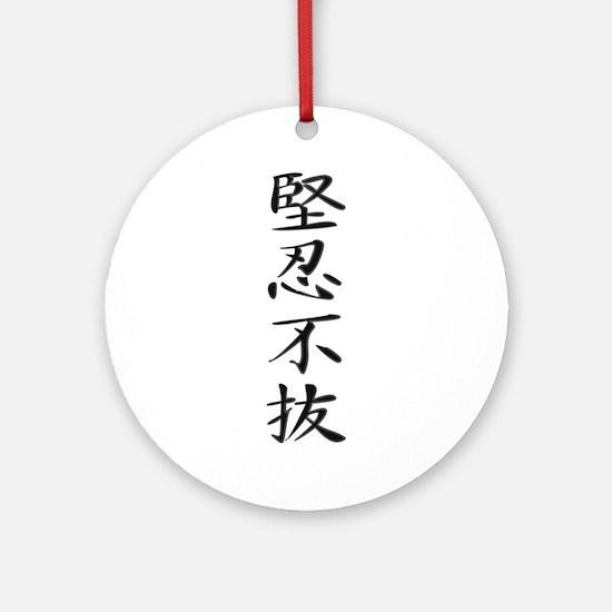 Perseverance - Kanji Symbol Ornament (Round)