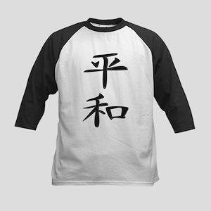 Peace - Kanji Symbol Kids Baseball Jersey
