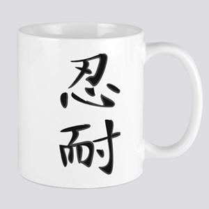 Patience - Kanji Symbol Mug