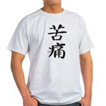 Pain - Kanji Symbol Light T-Shirt