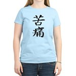 Pain - Kanji Symbol Women's Light T-Shirt